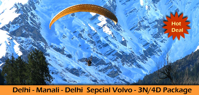 Manali Tour Packages, Manali Honeymoon Packages, Manali Hotel
